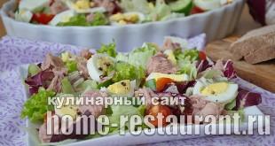 Салат из тунца консервированного фото_07