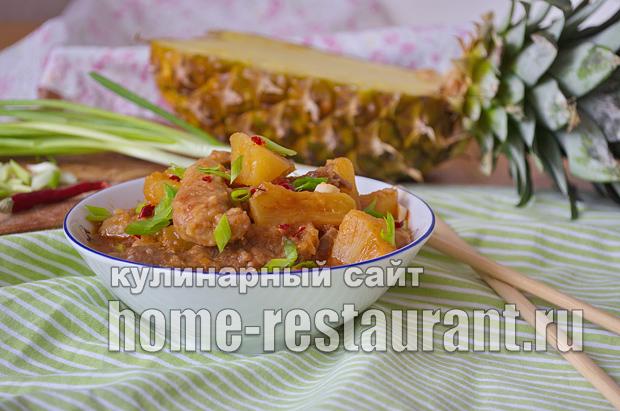Свинина с ананасами в кисло сладком соусе _15