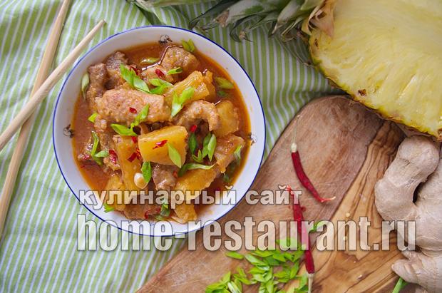 Свинина с ананасами в кисло сладком соусе _16