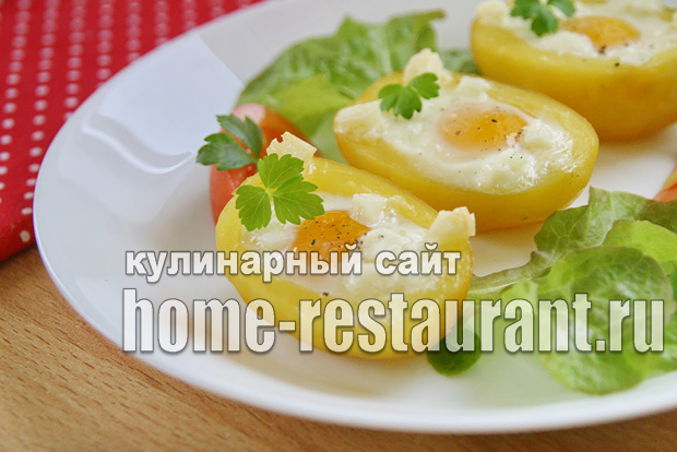 рецепт фаршированного картофеля с фото