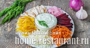 Салат Чафан: рецепт с фото пошагово