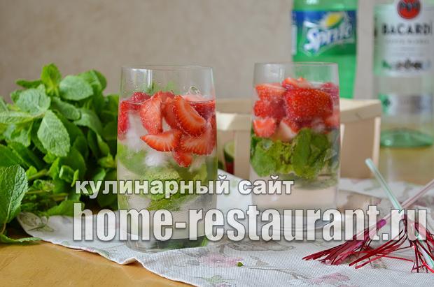 Клубничный мохито рецепт состав пропорции_4