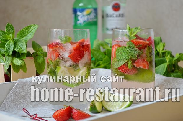Клубничный мохито рецепт состав пропорции_6