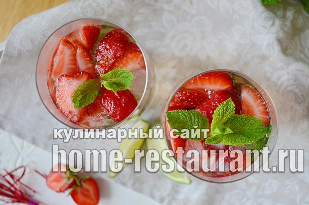 Клубничный мохито рецепт состав пропорции_7