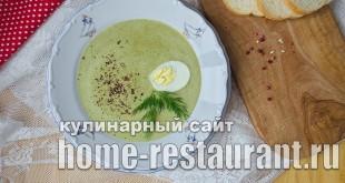 Суп пюре со шпинатом и плавленым сыром_11
