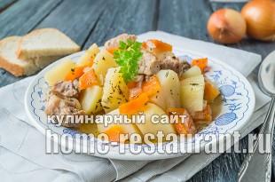 жаркое из свинины с картошкой