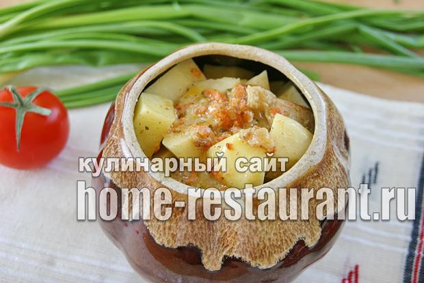 Картошка в горшочке с мясом в духовке фото_08