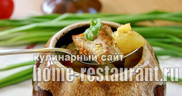 Рецепт вкусных блюд в горшочках 71