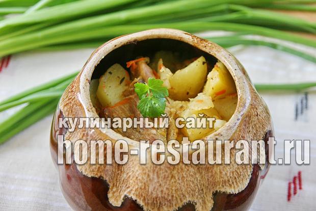 Картошка в горшочке с мясом в духовке фото_11