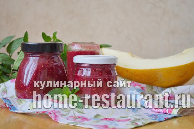 Картинки по запросу Варенье с дыней, малиной и коньяком