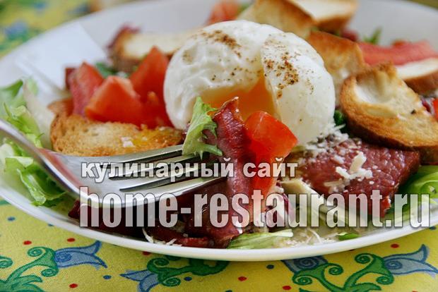 салатс яйцом всмятку фото 10