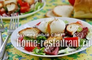 салатс яйцом всмятку фото 12