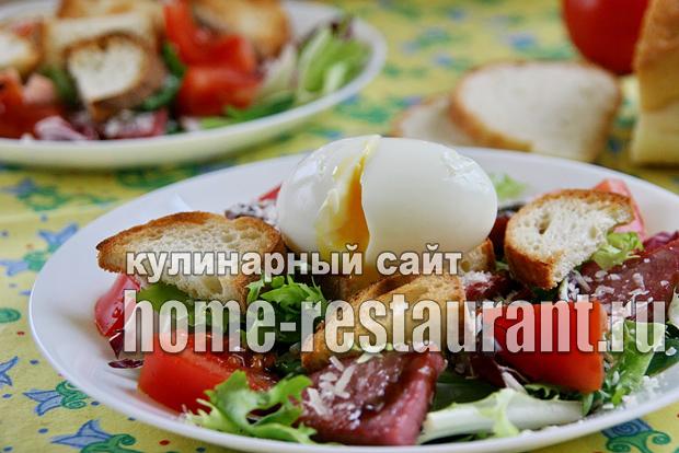 салатс яйцом всмятку фото 8