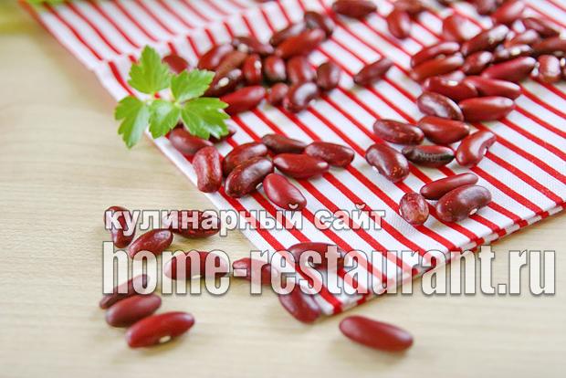 лобио из красной фасоли классический рецепт в горшочках