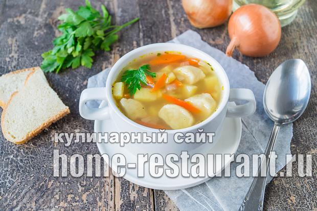 Суп с галушками с фото_06
