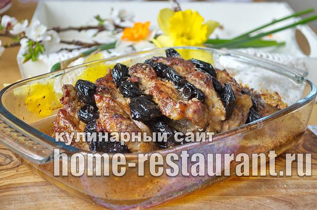 Свинина с черносливом в духовке  фото  _07