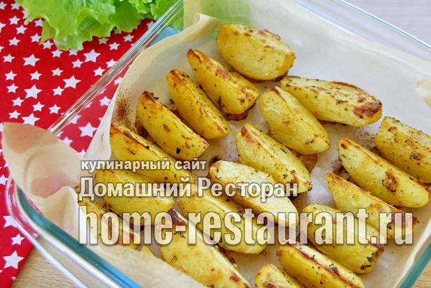 при скольки градусах запекать картошку в духовке