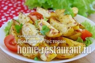 Как запечь картошку в духовке с хрустящей корочкой фото_9