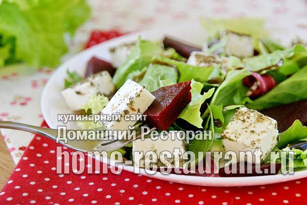Салат из запеченной свеклы с сыром фото_03