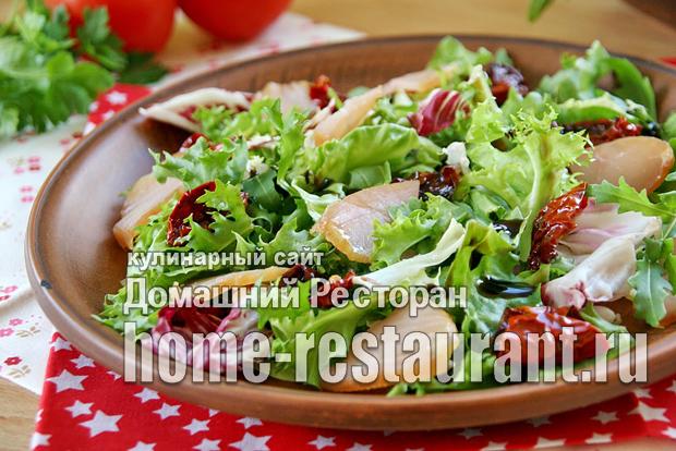 салат курица вяленые помидоры фото