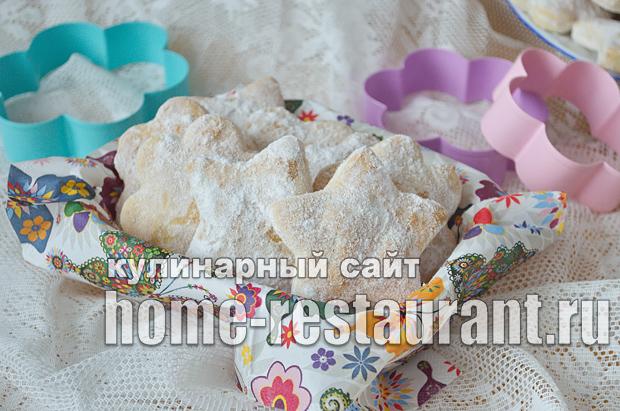 Слоеное печенье на сметане фото_13