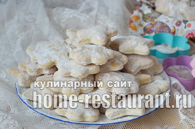 Слоеное печенье на сметане фото_14