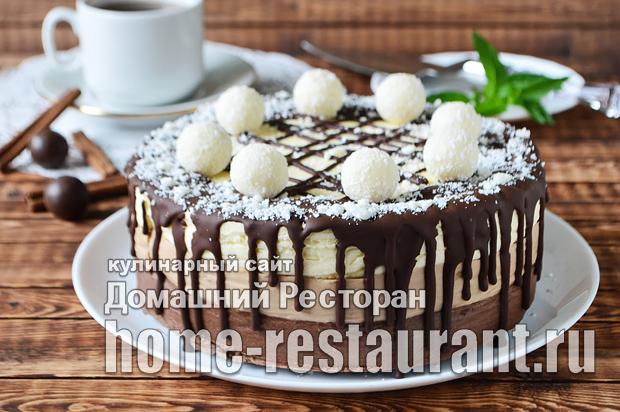 Торт Три Шоколада фото _18