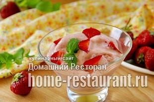 Клубничное мороженое со сгущенкой фото_1
