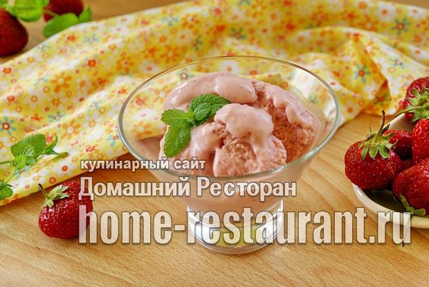 Клубничное мороженое со сгущенкой фото_8