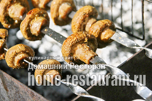 Шампиньоны на мангале рецепт с фото  _7
