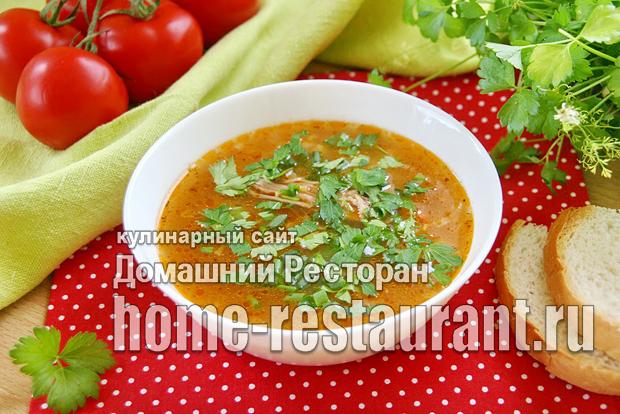 Суп харчо классический рецепт с фото _11