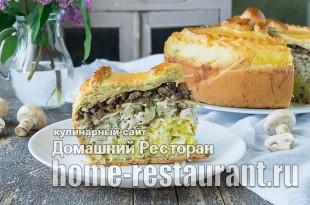 Курник классический: рецепт пошаговый с фото