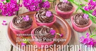 шоколадные капкейки рецепт с фото