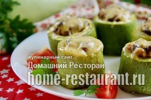 Фаршированные кабачки в духовке с грибами и сыром