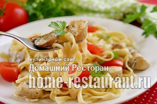 Фетучини с курицей и грибами в сливочном соусе фото_03