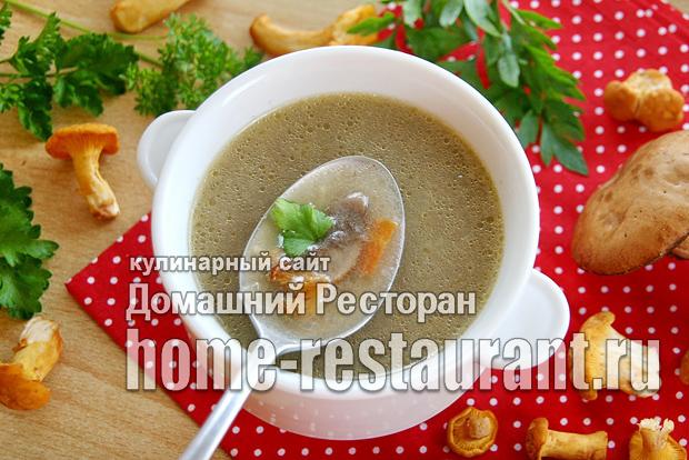 Суп из лесных грибов фото_7