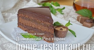 Торт Захер рецепт с фото пошагово _36