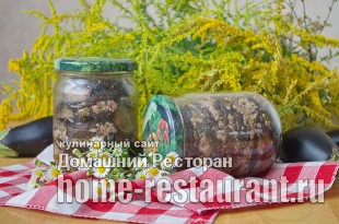 Баклажаны с орехами на зиму фото_09