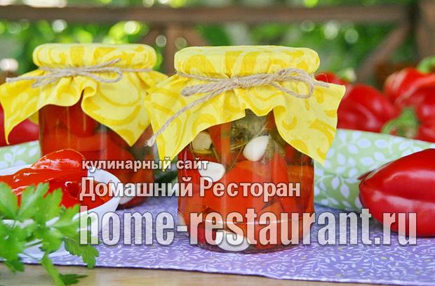 Болгарский перец на зиму по-армянски