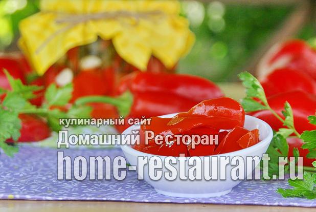 Болгарский перец на зиму по-армянски фото_03