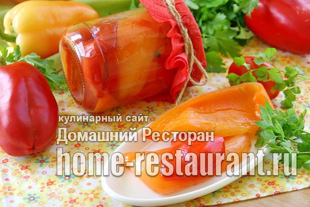 Болгарский перец с медом на зиму фото_01