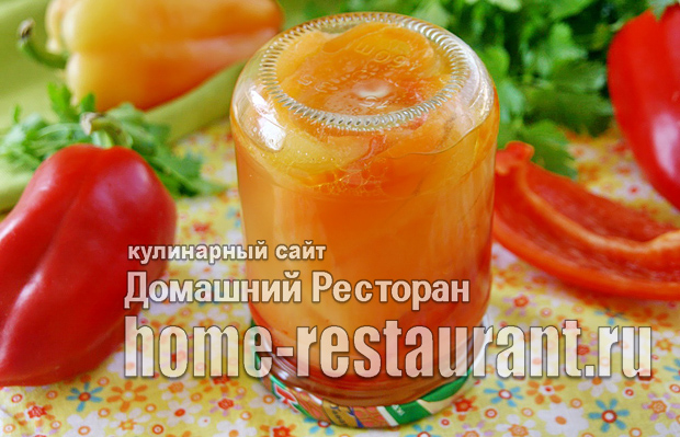 Болгарский перец с медом на зиму фото_10