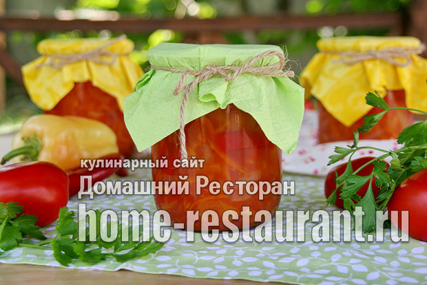 Салат из болгарского перца на зиму с морковью фото_9