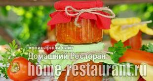 Салат из зеленых помидор на зиму с томатной пастой фото_03