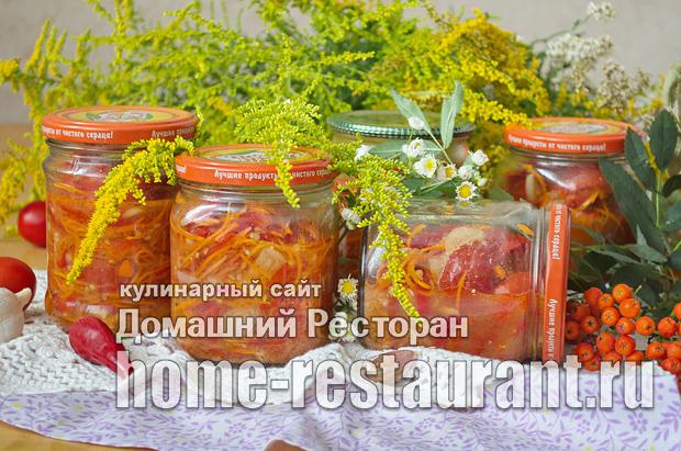 помидоры по-корейски на зиму фото_09