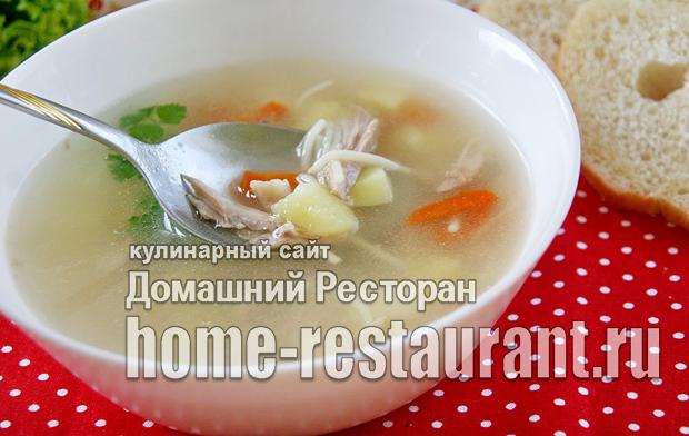 Суп из кролика фото   _03