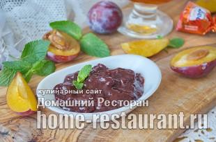 Варенье из слив с шоколадом и коньяком фото_11