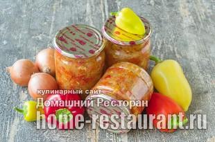 Икра из болгарского перца фото