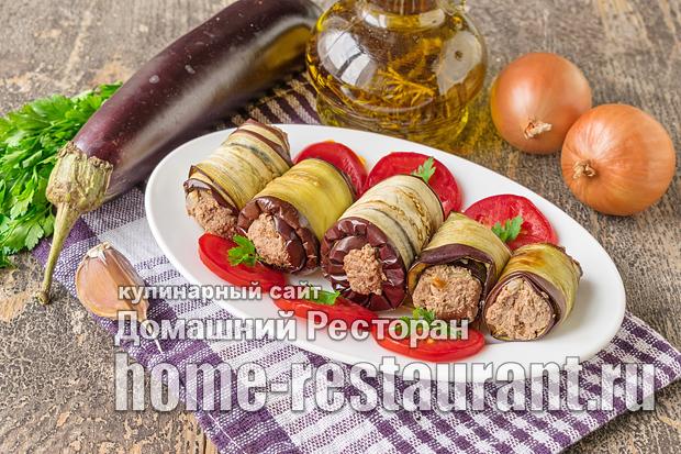 Рулетики из баклажанов с печенью