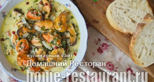 Мидии в сливочно-чесночном соусе фото_10